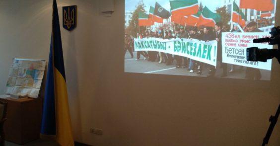 Важливість підтримки народів Росії для протидії експансії «русского мира»