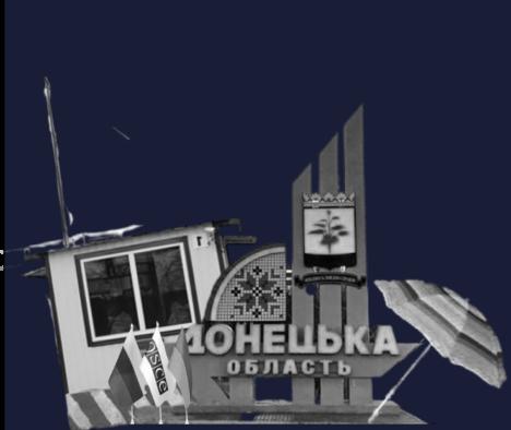 """Презентація опитування """"Подвійні стандарти: що українці думають про реінтеграцію окупованих територій, популізм та ефективність влади"""""""