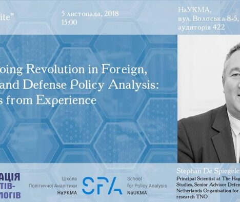 """Workshop """"The Ongoing Revolution in Foreign, Security and Defense Policy Analysis"""""""