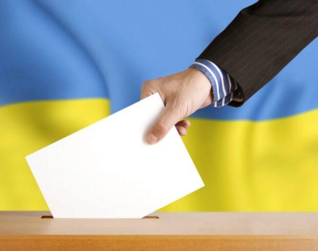 Конституційна реформа і президентські вибори