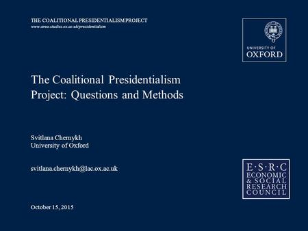 Oхford Coalitional Presidentialism Project