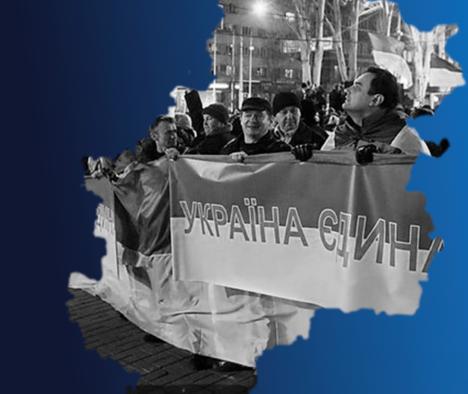 """Презентація опитування """"Майбутнє Донбасу та Криму: суспільні настрої"""""""