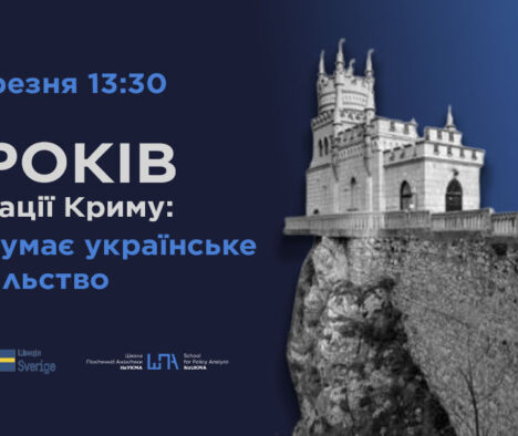 Seven years of illegal occupation of Crimea: What do Ukrainians think?
