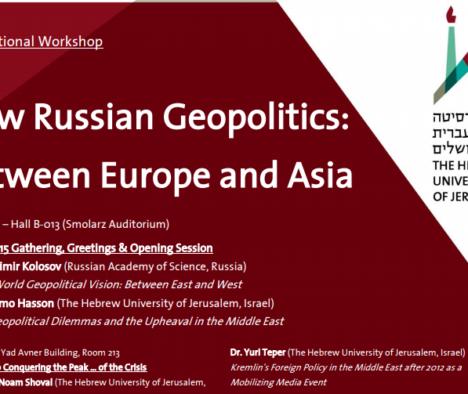 New Russian Geopolitics – Workshop