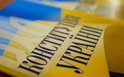 Експертна підтримка конституційного процесу в Україні