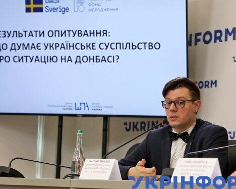 Прес-реліз: Презентація результатів опитування «Що думає українське суспільство про ситуацію на Донбасі?»