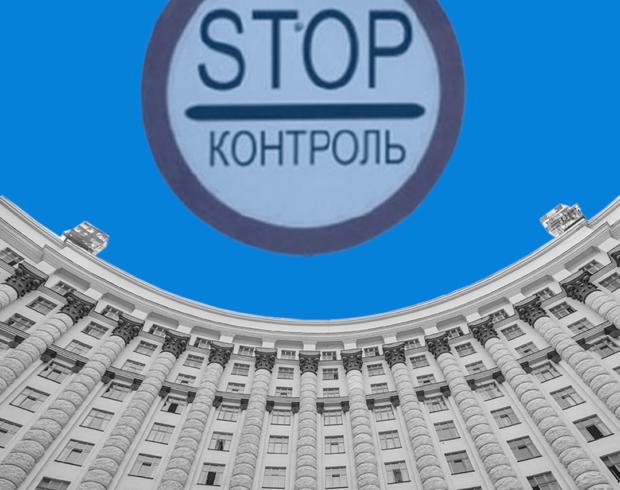 Політика реінтеграції тимчасово окупованих територій України, її інформаційний та культурний виміри: системний інституційний аналіз