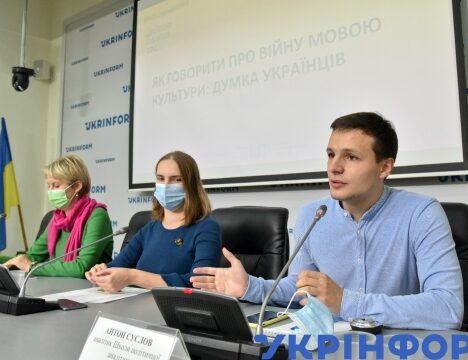 Підтримка державою культурних продуктів має бути. Та чи готові українці їх споживати?